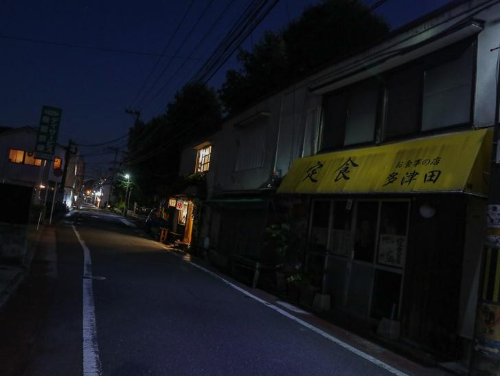 お食事の店「多津屋」