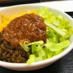 吉野家の元沖縄限定メニュー「タコライス」を食べてきた