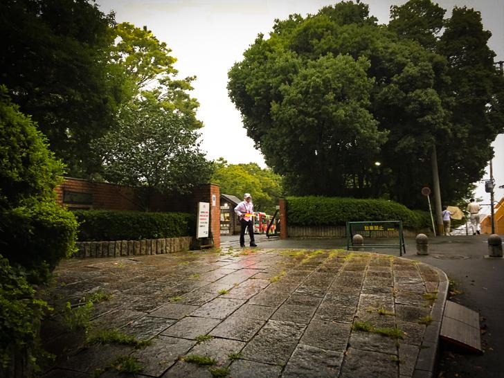 植物園 入り口