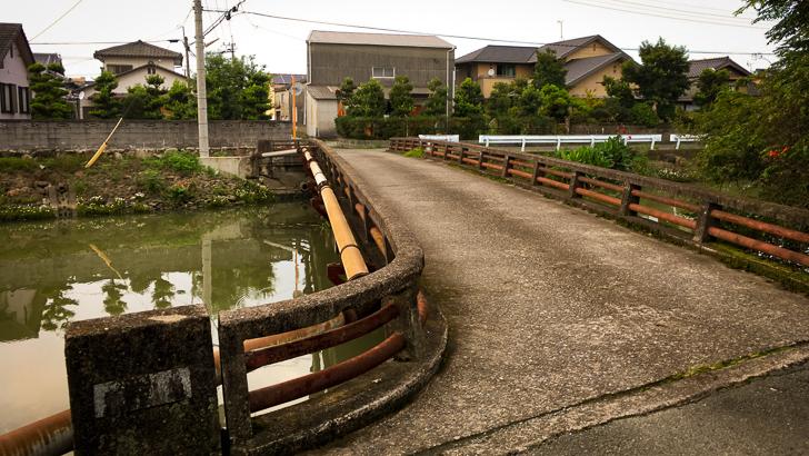 楠田川にかかる橋