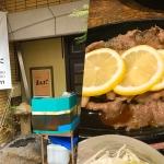 【薬院】激レア「レモンステーキ」ランチ!旬魚和食屋「まえだ」グルメレポート