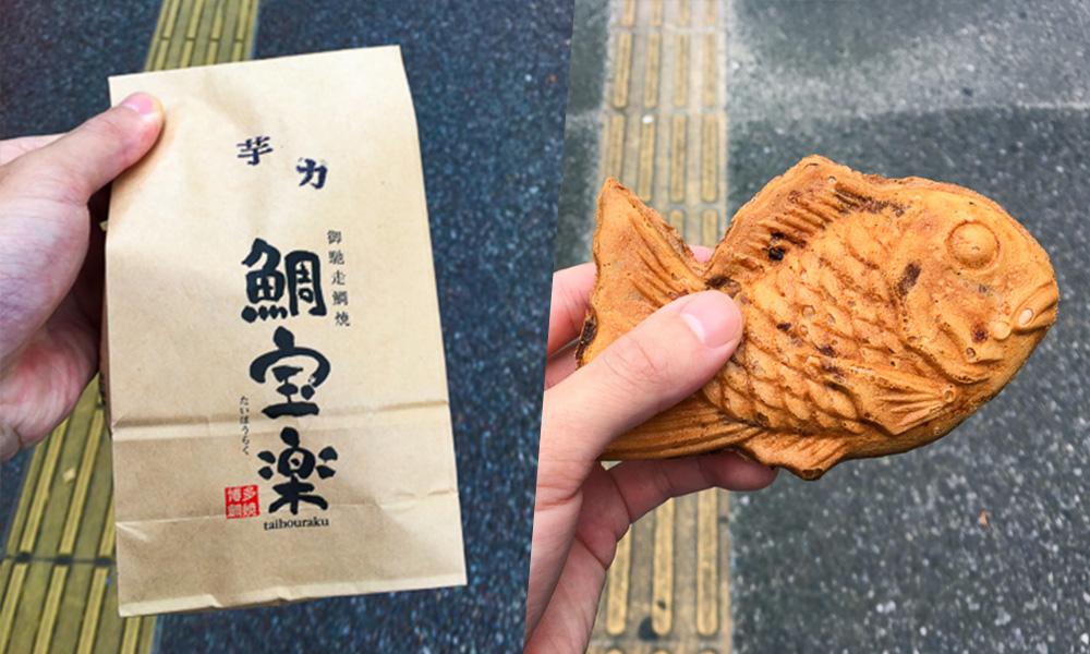 カリっと食感が最高!老舗「鯛宝楽(野間本店)」のたい焼きを食べ歩き!