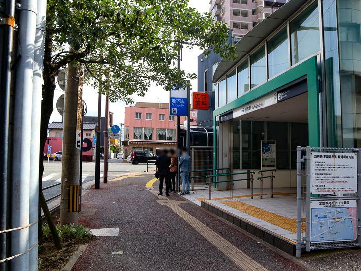 地下鉄別府駅への出入り口