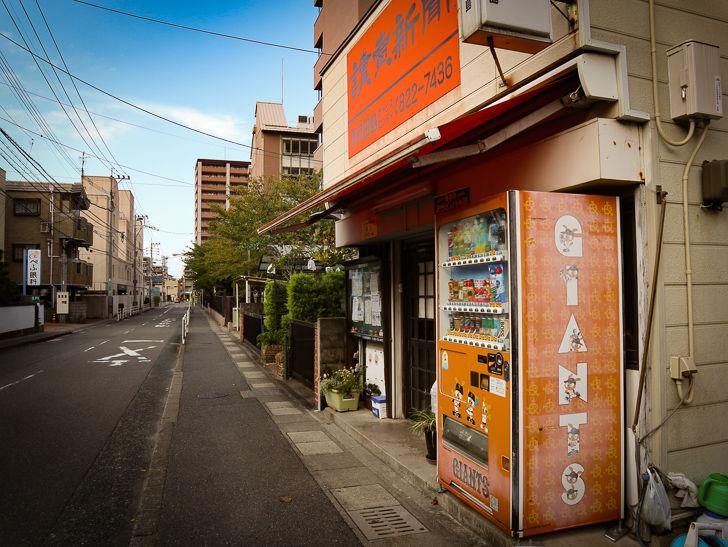 読売新聞 別府田島サービスセンター