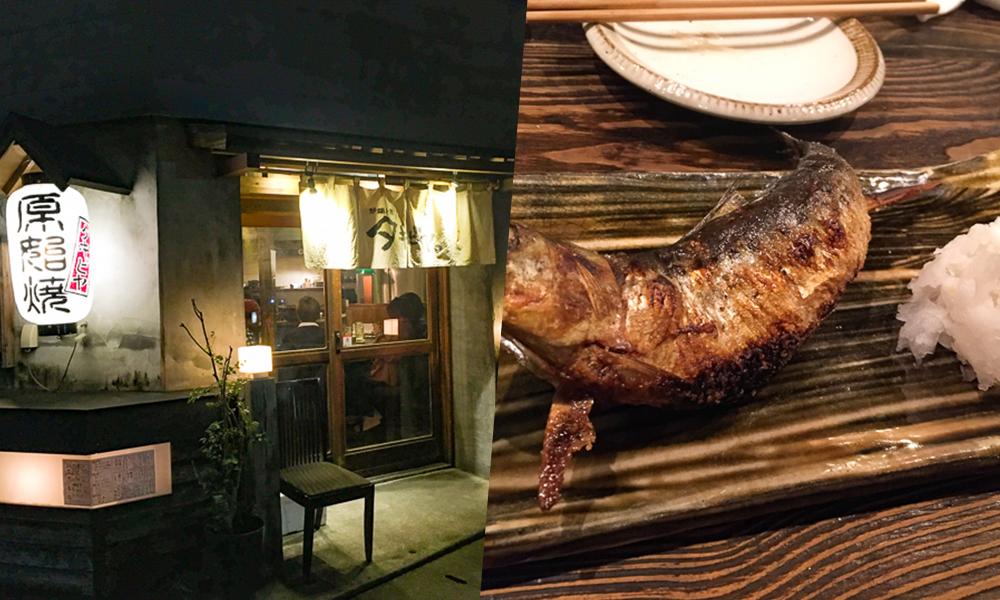 【平尾】目の前で焚火料理を楽しめる「炉端ト酒 タキビヤ」グルメレポート