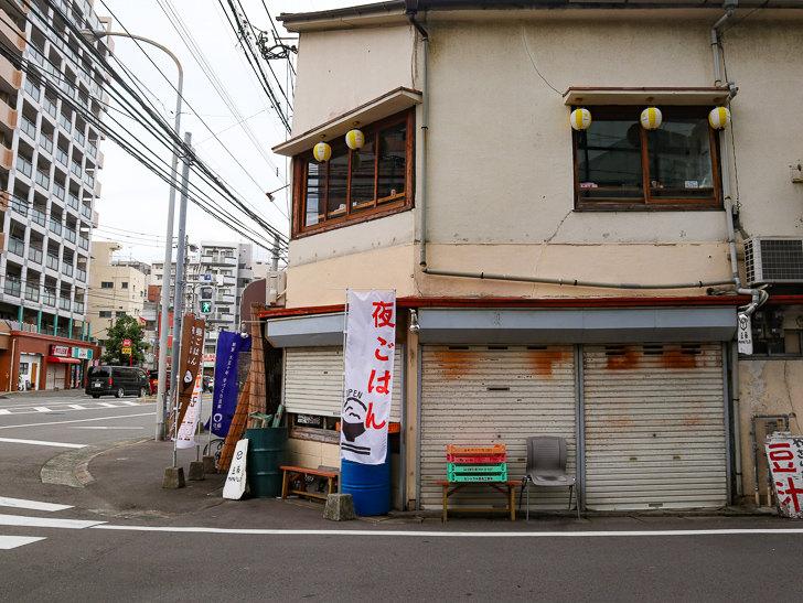豆藤 加藤本店