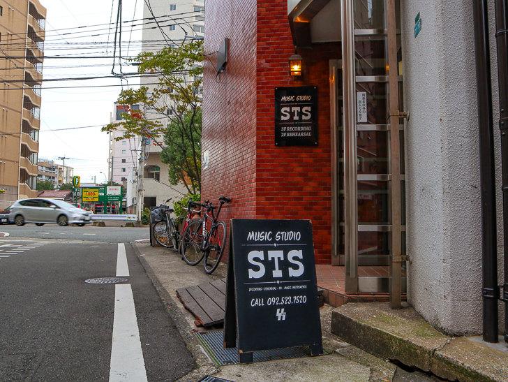 STSスタジオ