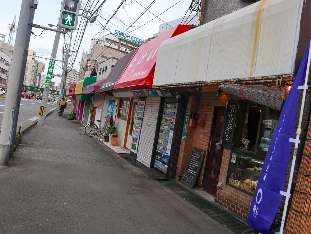 【平尾2丁目・市崎1丁目】「平尾駅近くの飲食店街」をまったり散歩