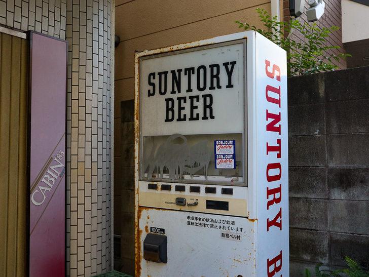 古びた自販機
