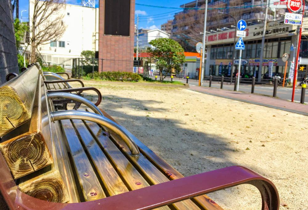 【小笹2丁目】木漏れ日の中で小休止…。「小笹南公園」に行ってきた