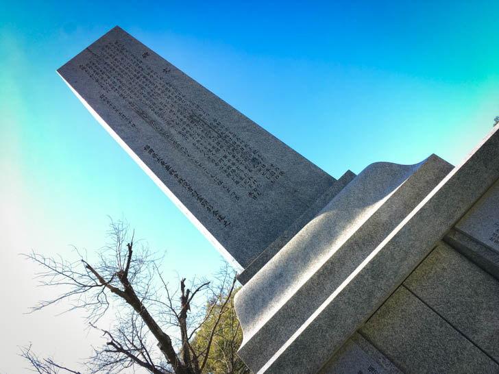 記念碑は結構大きい