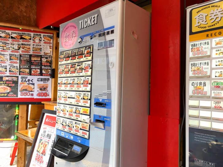 お弁当は券売機で購入し、食券をスタッフに渡すシステム