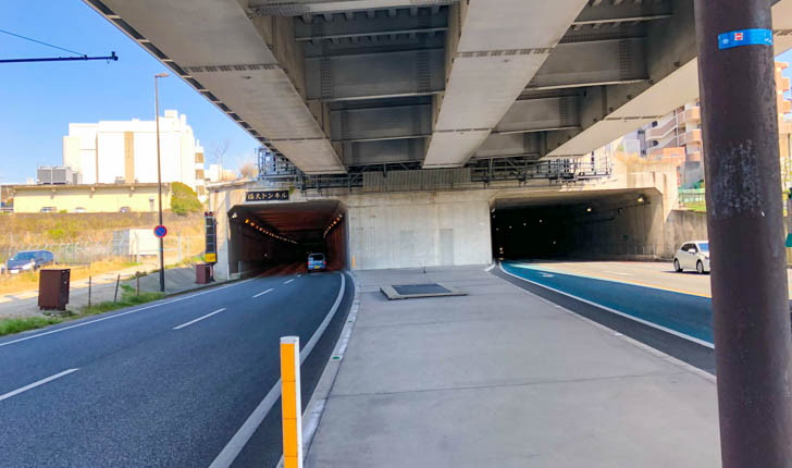 福大トンネル