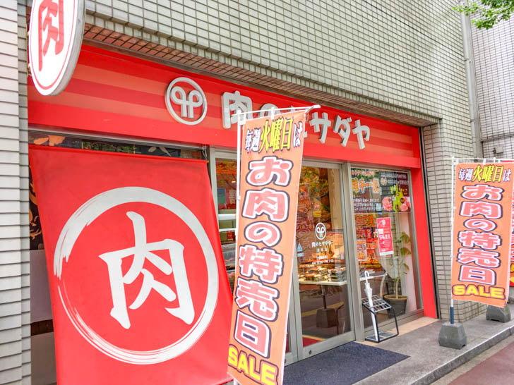 肉のヒサダヤ 赤坂店:外観:「ハローワーク 福岡中央」の向かいにある