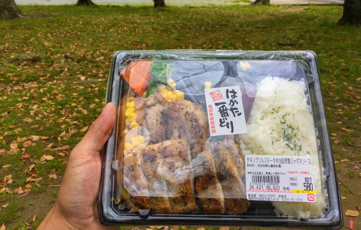 チキングリルステーキ弁当(580円)