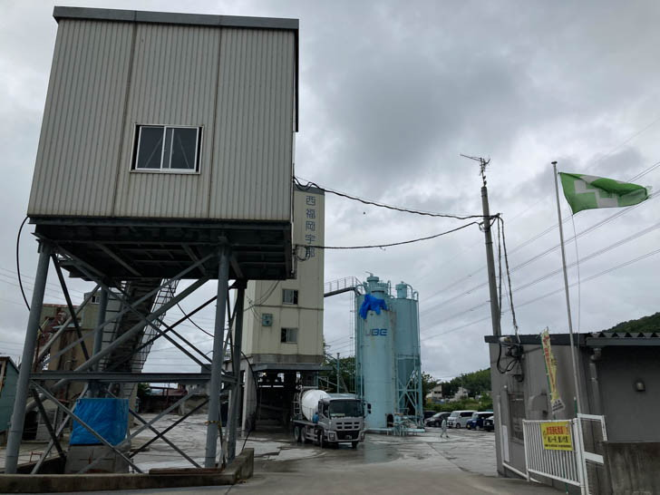 西福岡宇部コンクリート(株) 本社工場