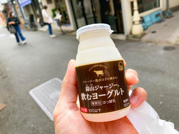 蒜山ジャージー 飲むヨーグルト(150円)
