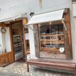 【西新】路地裏にある小さなパン屋さん「ロヂウラベーカリー」グルメレポート