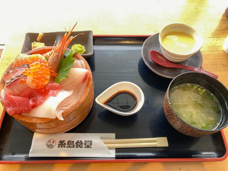 海鮮丼(1,850円)