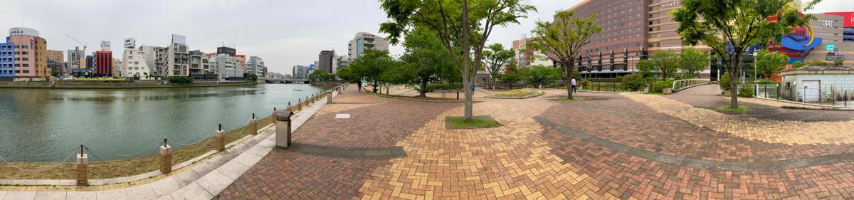 清流公園から見る那珂川