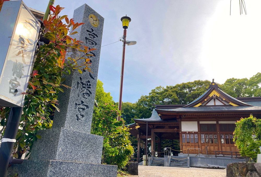 【高宮】高台にある、気持ちが安らぐ神社「高宮八幡宮」