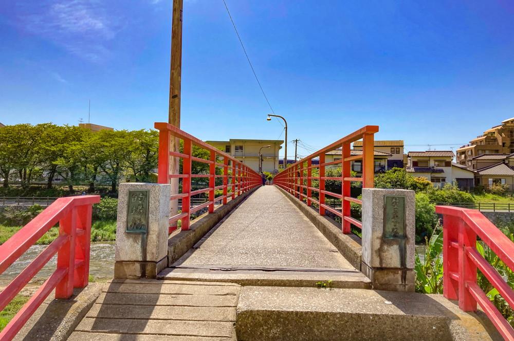 【南区】三宅と横手をつなぐ「的場橋」で癒されてきた
