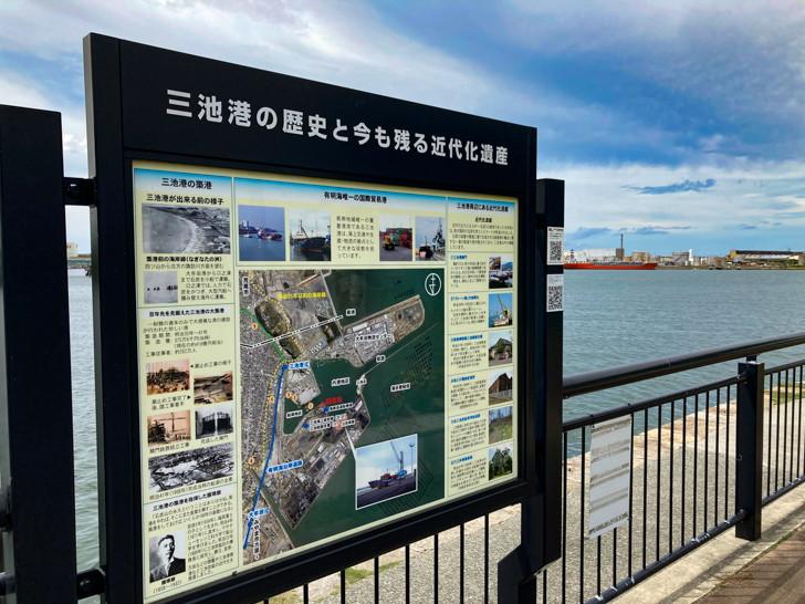 【大牟田】「三池港(フェリーターミナル)」と「あいあい広場」を散策してきた 世界遺産にも登録された「炭鉱系施設」の紹介マップ