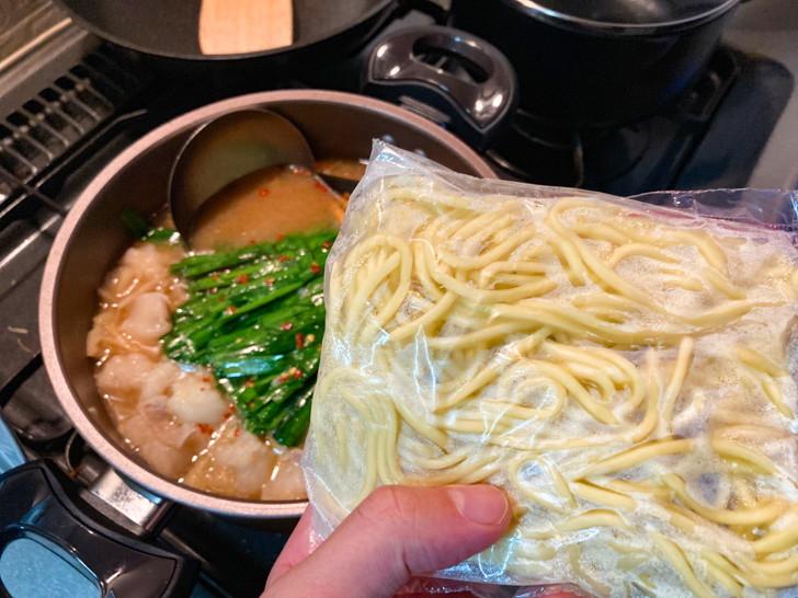 【宅配】「博多もつ鍋 前田屋」の絶品もつ鍋が最高だった 締めのちゃんぽん麺