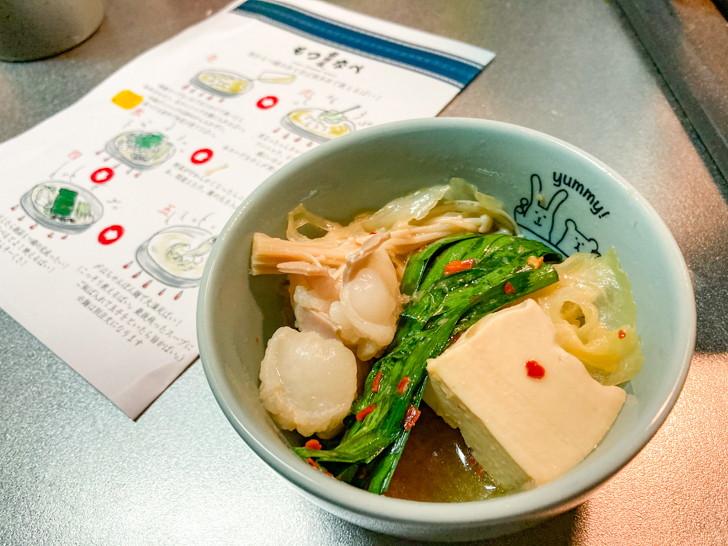 【宅配】「博多もつ鍋 前田屋」の絶品もつ鍋が最高だった 完成!