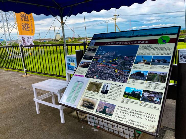 「三池港展望所」で、大牟田が「炭鉱の町」と言われる由縁を知った【団琢磨の偉業】 「三池港」と周辺の「炭鉱施設」の紹介マップ