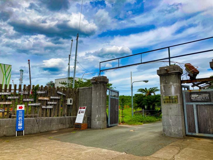 【大牟田】「三川坑跡(みかわこうあと)」を散策(前半)【命賭けの石炭採掘】 入り口の門