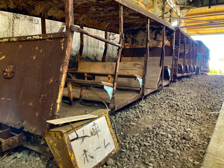【大牟田】「三川坑跡(みかわこうあと)」を散策(後半)【命賭けの石炭採掘】 人車ホーム