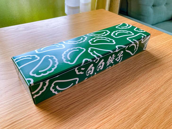【南区/テイクアウト】賞味期限0日!「白白餃子(ぱくぱくぎょうざ)」の絶品黒豚餃子 このような感じでパッケージングされてる